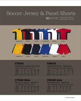 Adults Soccer Jersey