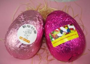 Milk Chocolate Hollow Easter Egg 45G